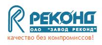 Производитель ОАО «Завод «Реконд»