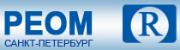 Производитель ЗАО «РЕОМ»
