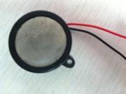 Электромагнитный звукоизлучатель серии YFM-2819SL