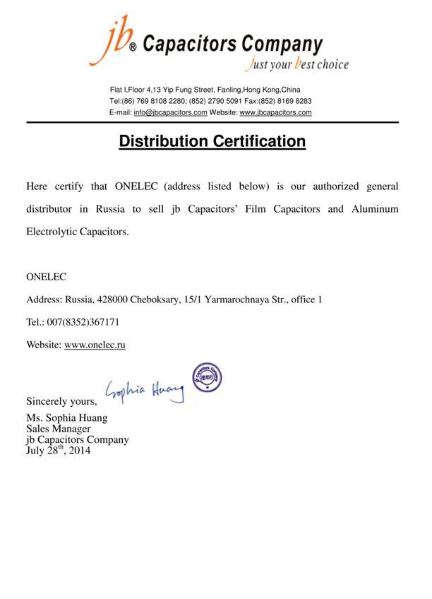 Дистрибьюторское соглашение производителем конденсаторов JB Capacitors