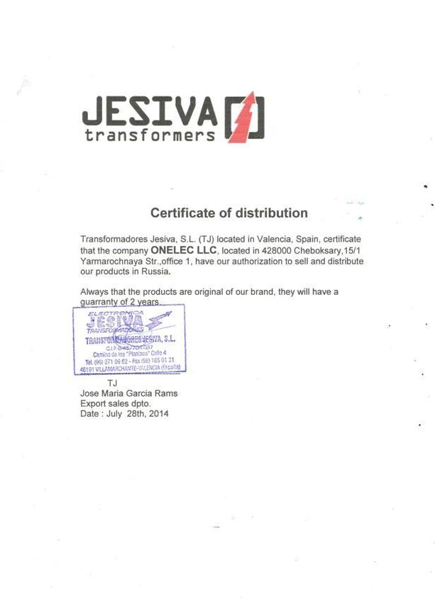 Дистрибьюторское соглашение с заводом Transformadores Jesiva